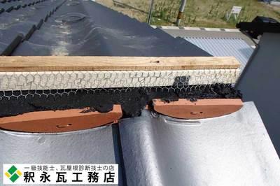 富山県瓦工事-切妻屋根新築-小松瓦2.jpg