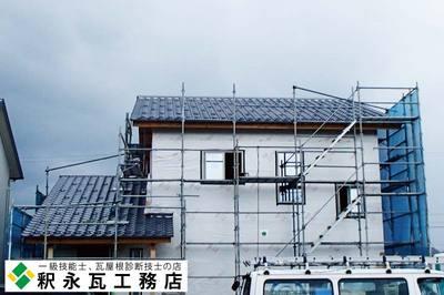 富山県瓦工事-切妻屋根新築-小松瓦50.jpg