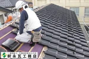 富山,屋根工事,49版,瓦しめなおし,瓦工事,銅しばり,黒瓦03.jpg