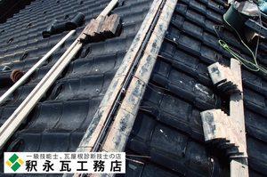 釈永瓦工務店,棟積み替え屋根工事12.jpg