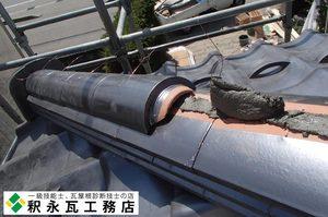 富山瓦屋根工事14隅鬼、隅棟ノシ瓦積み.jpg
