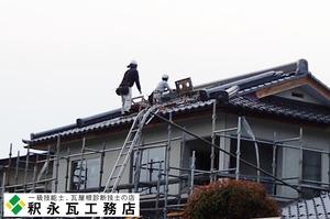 富山瓦屋根工事43棟積み、素丸カエズ鬼瓦.jpg