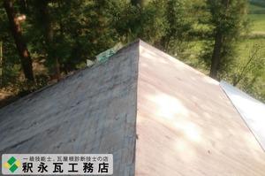 瓦屋根降し替え工事立山a08.jpg