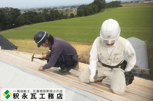 瓦屋根降し替え工事、立山町、黒瓦b01.jpg