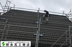 富山市 瓦おろし替え屋根リフォーム工事01.jpg