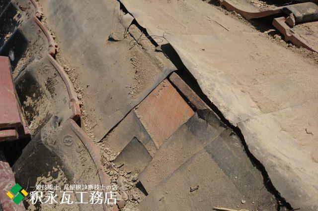 水橋雨漏り屋根 棟積み替え工事1.jpg