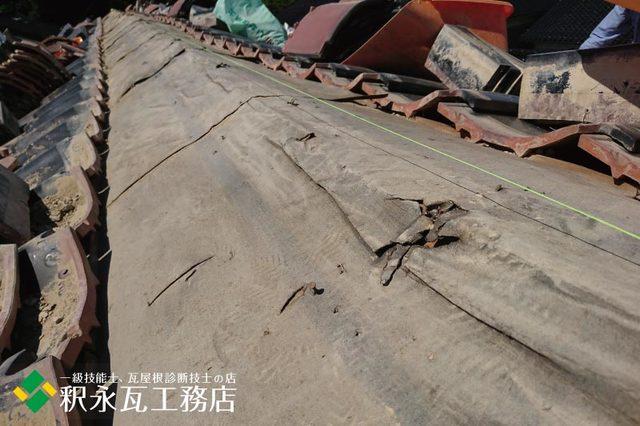 水橋雨漏り屋根 棟積み替え工事3.jpg