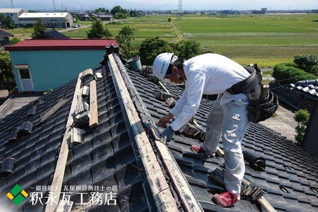 水橋雨漏り屋根 棟積み替え工事d.jpg