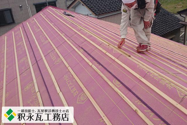 富山市食堂マルコ1瓦降し替え屋根工事.jpg