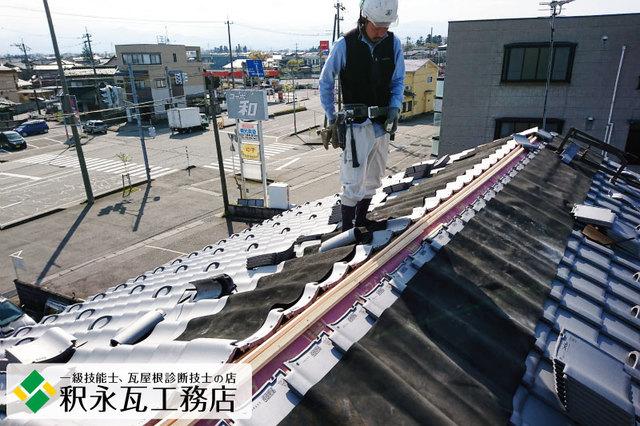 富山市食堂マルコ9瓦降し替え瓦葺き.jpg