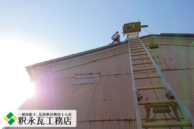 富山市食堂マルコa瓦降し替え屋根工事.jpg