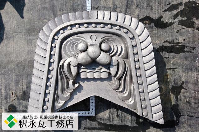 富山市食堂マルコf瓦降し替え古代鬼面.jpg