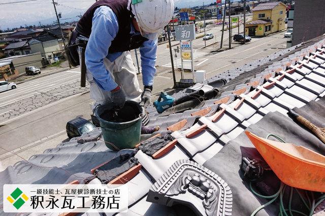 富山市食堂マルコf瓦降し替え棟工事.jpg