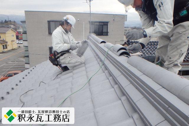富山市食堂マルコx瓦降し替え素丸合端.jpg