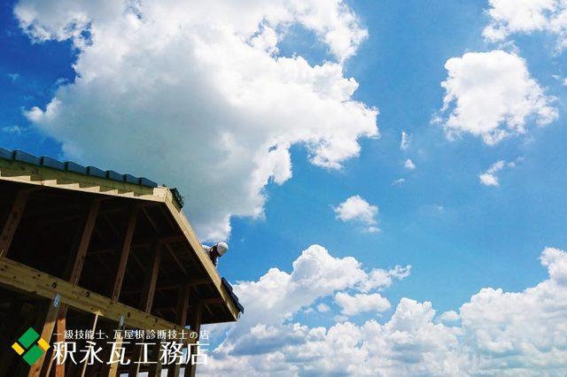 新築瓦屋根工事セラムF3 富山県立山町q.jpg
