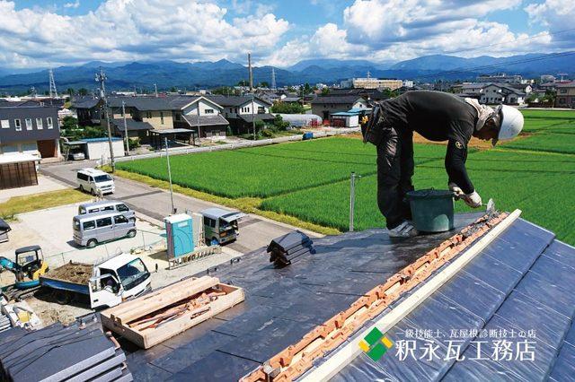 新築瓦屋根工事セラムF3 富山県立山町t.jpg