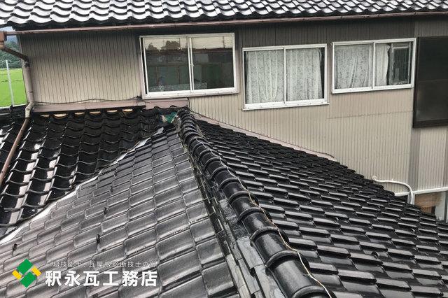 立山町屋根リフォーム 雨漏り修理.jpg