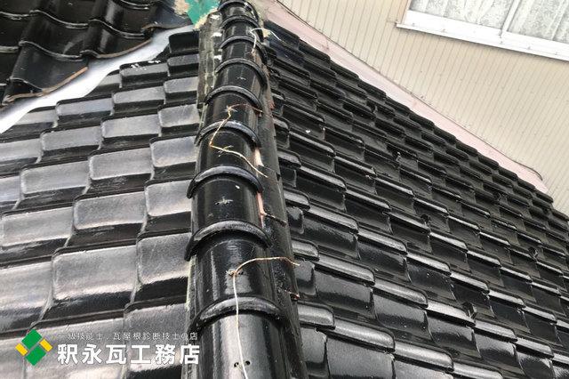 立山町屋根リフォーム 雨漏り修理1.jpg