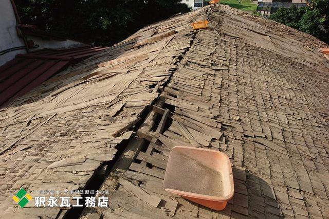 富山市屋根リフォーム工事、木下地修理5.jpg