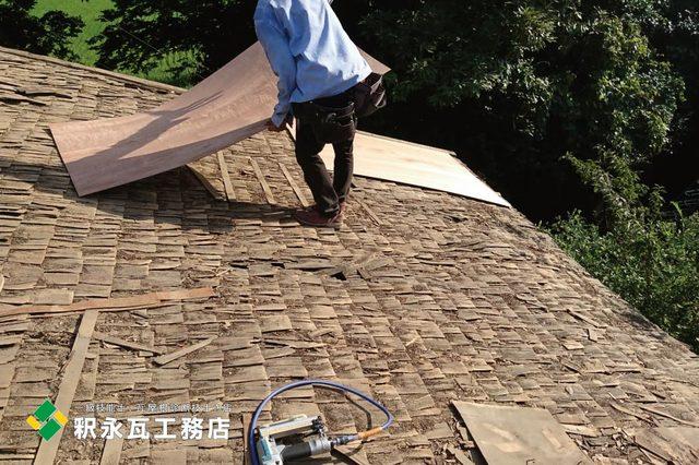 富山市屋根リフォーム工事、ベニヤ貼り1.jpg