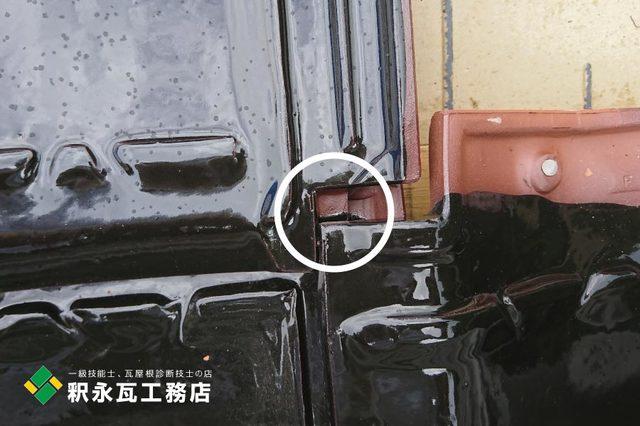富山市屋根リフォーム工事、防災瓦爪2.jpg