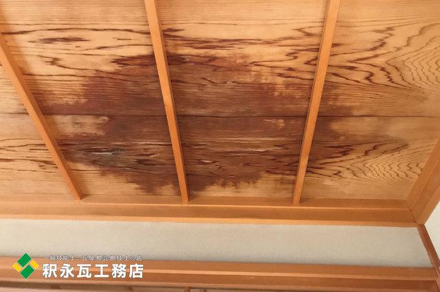 富山市雨漏り修理 瓦しめ直しa.jpg