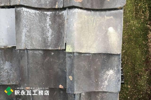 瓦屋根割れ瓦修理 富山県立山町a.jpg