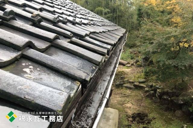 瓦屋根落ち葉清掃 富山県立山町b.jpg