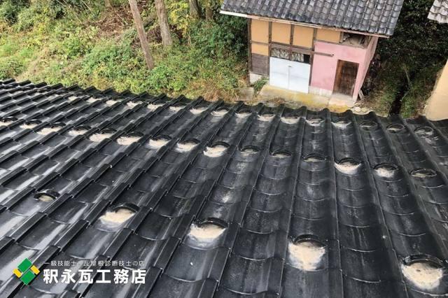 瓦屋根落ち葉清掃 富山県立山町f.jpg