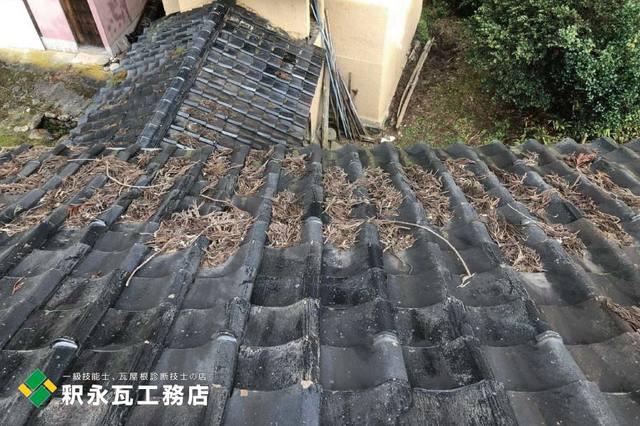 瓦屋根落ち葉清掃 富山県立山町i.jpg