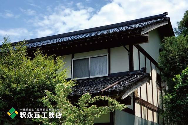 立山町雨どい工事-屋根リフォーム4.jpg