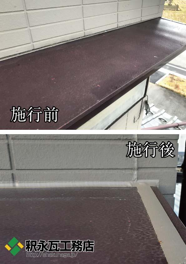 雨漏り修理、外壁シーリング 富山市婦中町1.jpg
