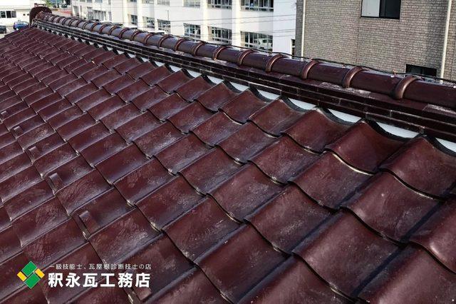 赤瓦屋根 雨漏り棟積み替え修理、富山市03.jpg