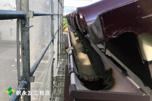 雨どい雨水の流れ修理 富山市6.jpg