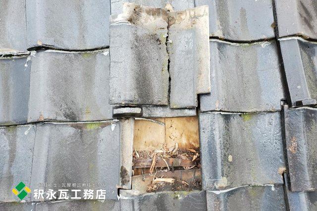 富山県上市町 雨漏り屋根瓦修理b.jpg