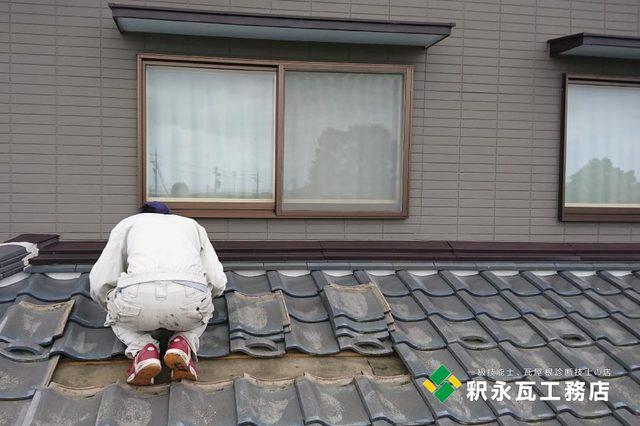 富山市婦中町 瓦屋根雨漏り調査c.jpg