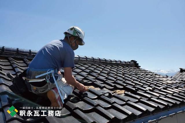 富山市高屋敷-雨漏り瓦点検.jpg