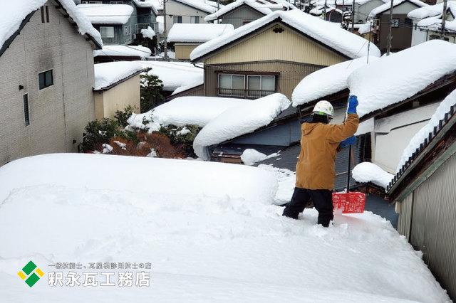 富山 立山町 雪下ろし2021.jpg