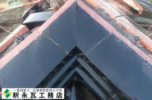 800釈永瓦工務店1級ロゴ026.jpg