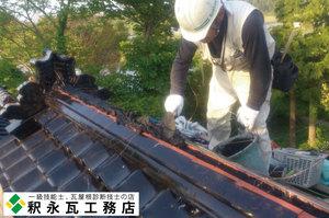 ○800釈永瓦工務店1級ロゴ13.jpg