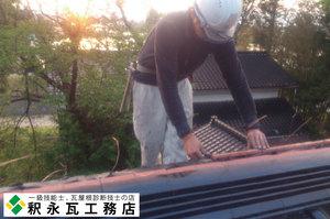 ○800釈永瓦工務店1級ロゴ14.jpg