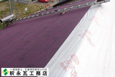 富山県瓦工事-切妻屋根新築-小松瓦01.jpg