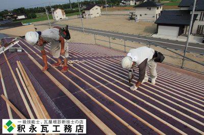 富山県瓦工事-切妻屋根新築-小松瓦02.jpg