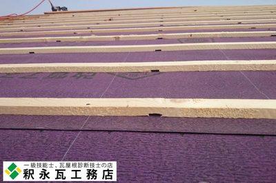 富山県瓦工事-切妻屋根新築-小松瓦03.jpg