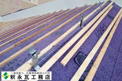 富山県瓦工事-切妻屋根新築-小松瓦1.jpg