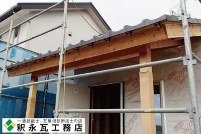 富山県瓦工事-切妻屋根新築-小松瓦24.jpg