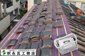 富山,屋根工事,49版,瓦しめなおし,瓦工事,銅しばり,黒瓦01.jpgのサムネール画像