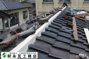 富山,屋根工事,49版,瓦しめなおし,瓦工事,銅しばり,黒瓦06.jpg