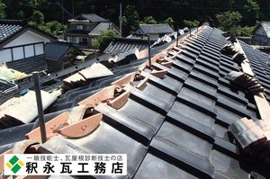 釈永瓦工務店,棟積み替え屋根工事09.jpg