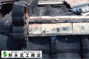 釈永瓦工務店,棟積み替え屋根工事11.jpg